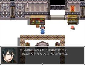 狂気の王と永遠の愛(接吻)を Game Screen Shot3