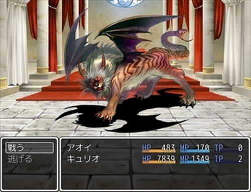 狂気の王と永遠の愛(接吻)を Game Screen Shot4