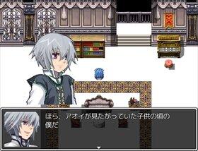 狂気の王と永遠の愛(接吻)を Game Screen Shot5