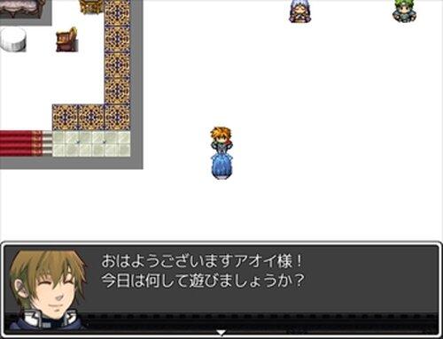 狂気の王と永遠の愛(接吻)を Game Screen Shots