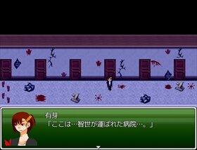 彼女の肖像 Game Screen Shot3