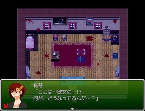 彼女の肖像 Game Screen Shots