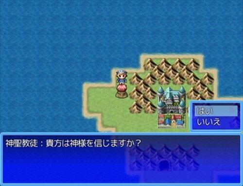 エルゼナート Game Screen Shot2