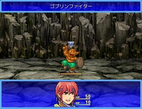 エルゼナート Game Screen Shot3