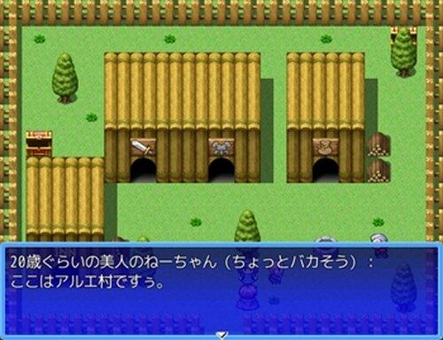 エルゼナート Game Screen Shot4