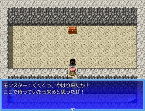 エルゼナート Game Screen Shots
