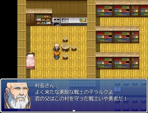 僕と君と魔王物語 Game Screen Shot1