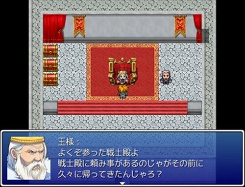 僕と君と魔王物語 Game Screen Shot2