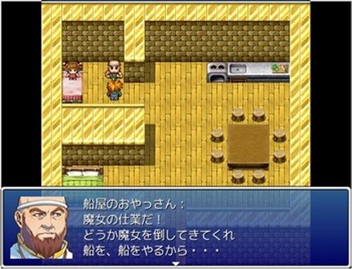 僕と君と魔王物語 Game Screen Shot4