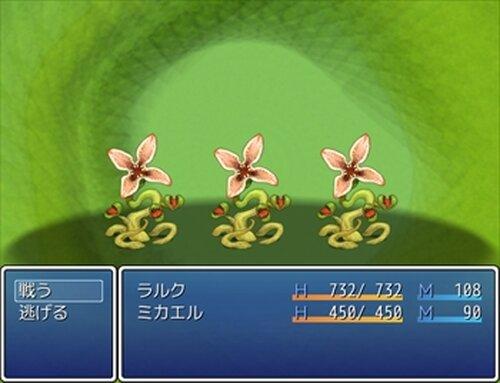 僕と君と魔王物語 Game Screen Shot5