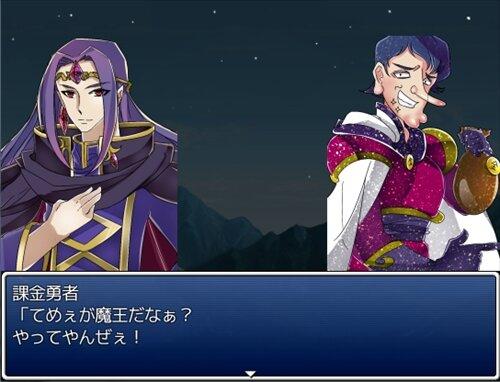 ジ・オンラインベルゼブブ Game Screen Shot1