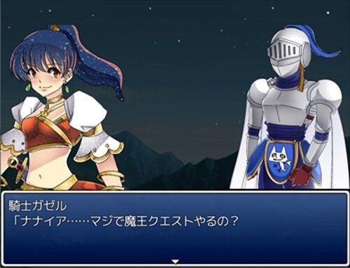 ジ・オンラインベルゼブブ Game Screen Shot2