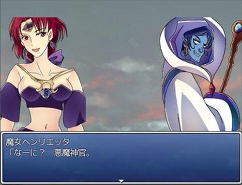 ジ・オンラインベルゼブブ Game Screen Shot3