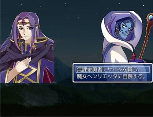 ジ・オンラインベルゼブブ Game Screen Shot4