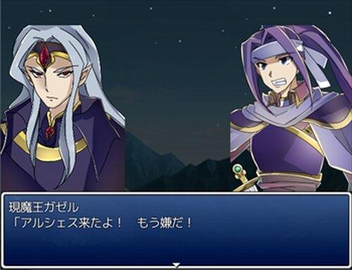 ジ・オンラインベルゼブブ Game Screen Shot5