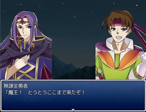 ジ・オンラインベルゼブブ Game Screen Shots