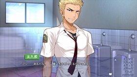 マキシマムデイズ  Game Screen Shot4
