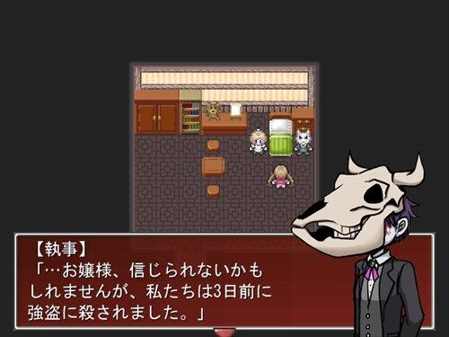 死ンデル嬢と魔法使い Game Screen Shot1