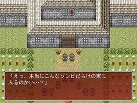 死ンデル嬢と魔法使い Game Screen Shot2