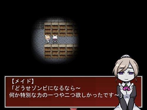 死ンデル嬢と魔法使い Game Screen Shot5