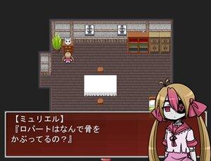 死ンデル嬢と魔法使い Game Screen Shot