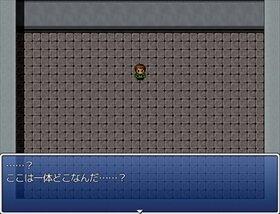 ×す Game Screen Shot3