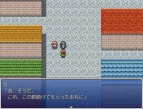 ×す Game Screen Shot4