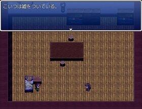 ×す Game Screen Shot5