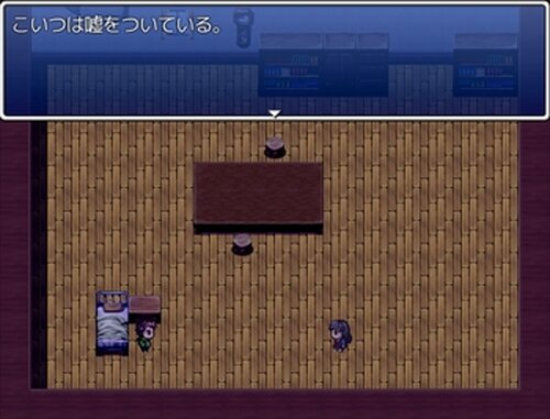 ×す Game Screen Shot5