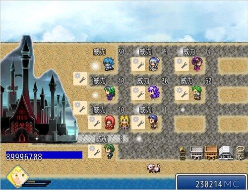 Mercenaries Conmpatriot Game Screen Shot1