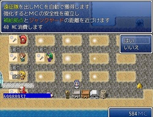 Mercenaries Conmpatriot Game Screen Shot5