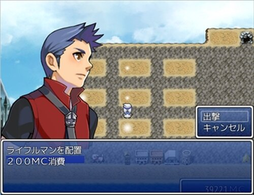 Mercenaries Conmpatriot Game Screen Shots