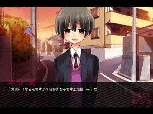 本田と話すオレのゲーム Game Screen Shot5