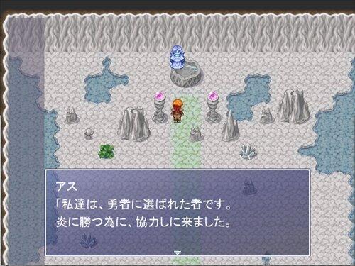 水と炎と。 Game Screen Shot1