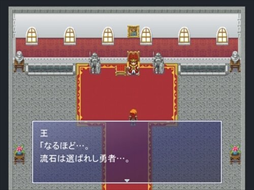 水と炎と。 Game Screen Shot3