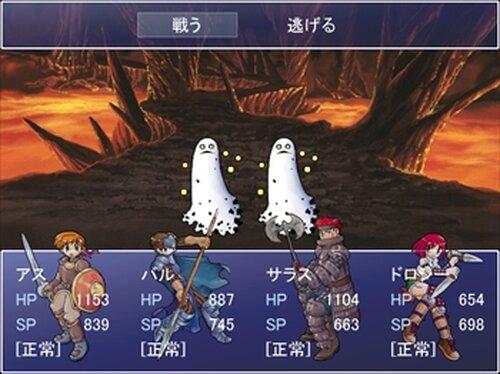 水と炎と。 Game Screen Shot4