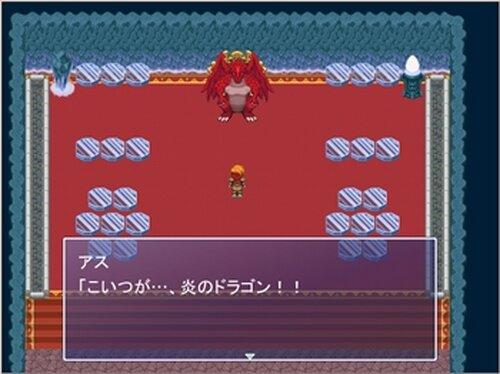 水と炎と。 Game Screen Shot5