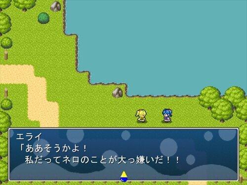 水と油 Game Screen Shot1