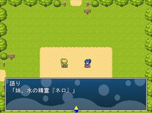 水と油 Game Screen Shot2