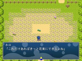 水と油 Game Screen Shot3