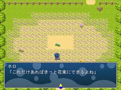 水と油 Game Screen Shot3