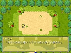 水と油 Game Screen Shot4