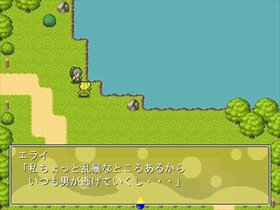 水と油 Game Screen Shot5