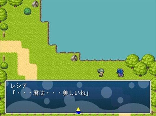 水と油 Game Screen Shots