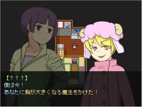 スズネ☆エクステンド Game Screen Shot1
