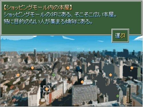 スズネ☆エクステンド Game Screen Shot2