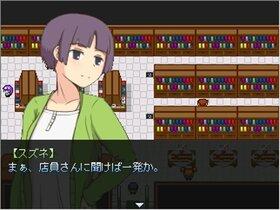 スズネ☆エクステンド Game Screen Shot3