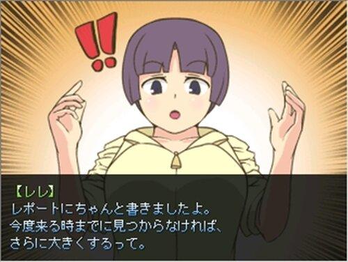 スズネ☆エクステンド Game Screen Shot4