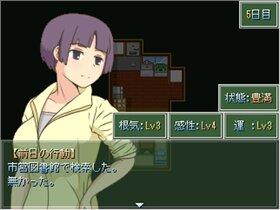 スズネ☆エクステンド Game Screen Shot5