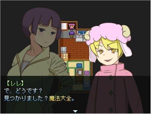 スズネ☆エクステンド Game Screen Shots